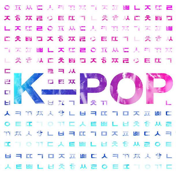 Bts, Exo Kore pop müzik gruplarının tişörteri burada